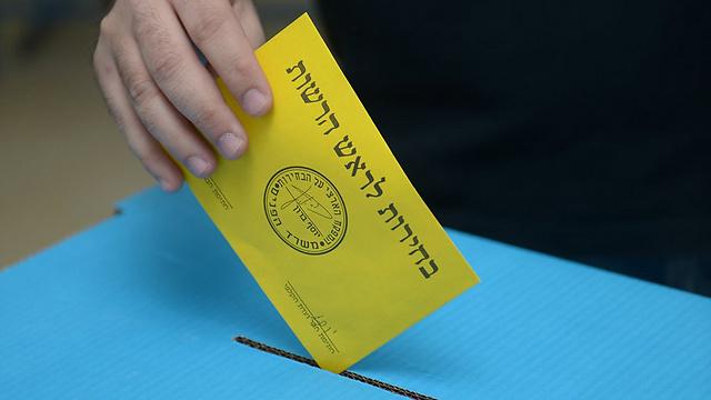 Image result for израиль голосование