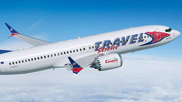Купить билет на самолет израильские авиалинии купить билет на самолет казань москва домодедово