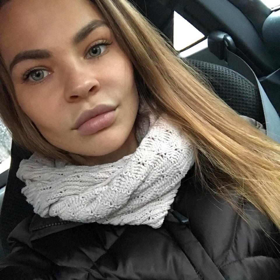 Анастасия Вашукевич Рыбка Голая