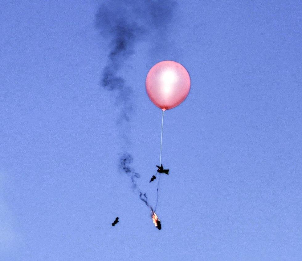 Image result for огненный шар беэр шева