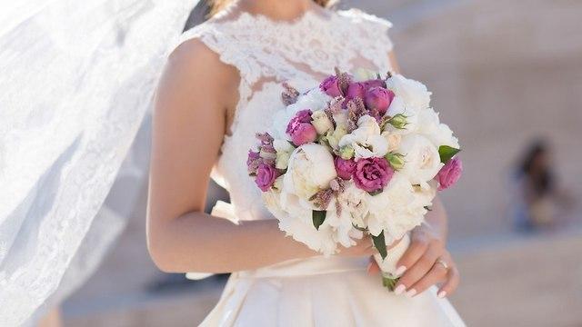 В Лиме одновременно поженились более сотни пар