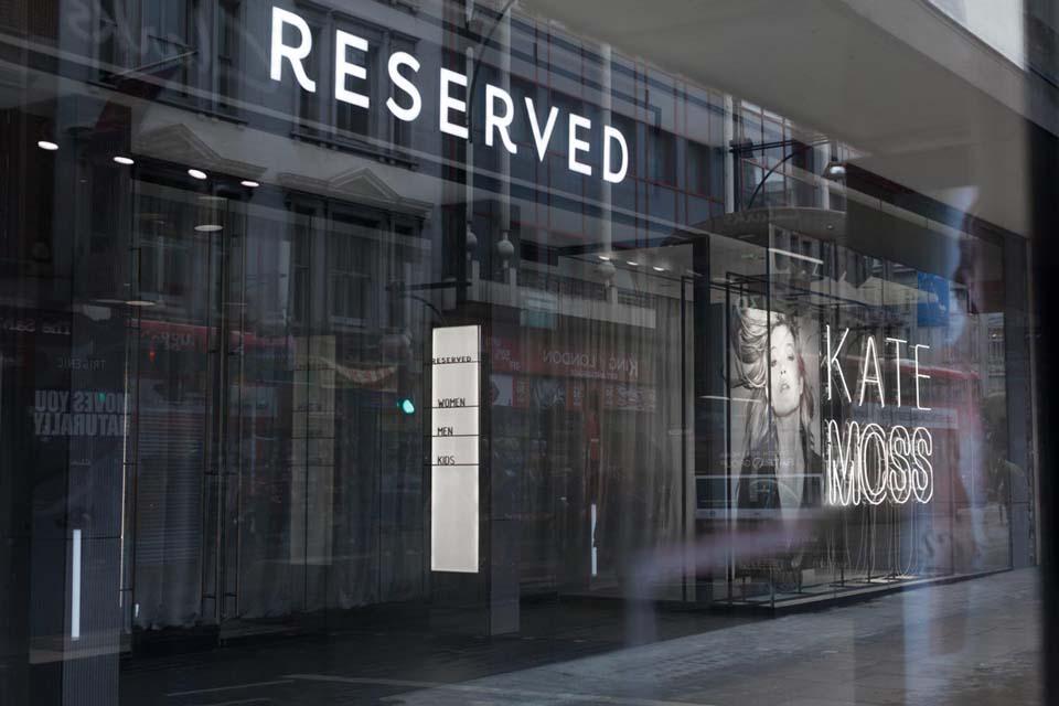 В Израиле открывается сеть польских магазинов одежды  где, что, почем 1f1ae72fad7