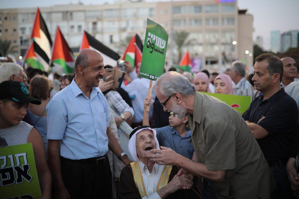 Image result for площадь рабина палестинские флаги