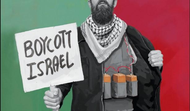 Связанные еврейской кровью: как BDS стала орудием террора против ...
